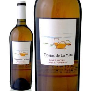 ティナハス・デ・ラ・マタ[2011] ベルナベ・ナバロー(白ワイン)|takamura