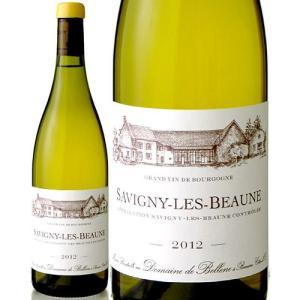 サヴィニー レ ボーヌ ブラン[2012] ドメーヌ ド ベレーヌ(白ワイン)|takamura