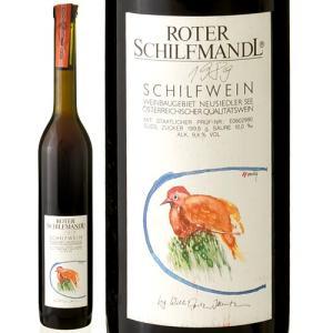 ローター シルフマンドゥル[1989]ヴィリー オピッツ(赤ワイン 甘口)500mlボトル|takamura