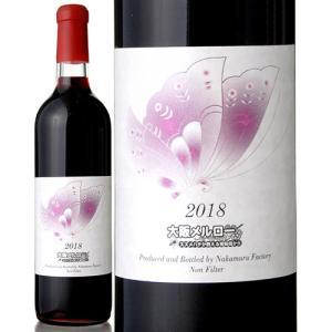 蝶・大阪メルローNV仲村わいん工房720ml(赤ワイン)|takamura