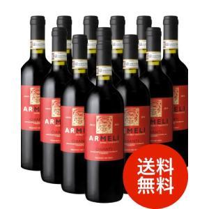 アルメリ キャンティ2016]12本セット(赤ワイン)|takamura