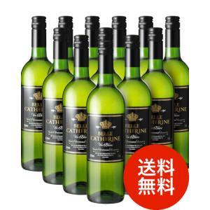 ベル キャサリンNV12本セット(白ワイン フランス)|takamura