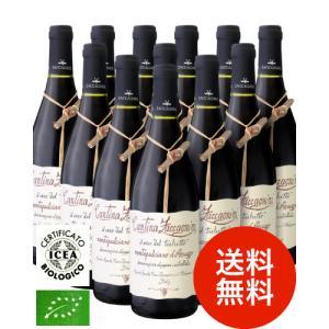 モンテプルチアーノ ダブルッツォ トラルチェット[2014]カンティーナ ザッカニーニ12本セット(赤ワイン)|takamura