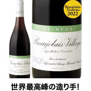 ★ボジョレー・ヴィラージュ・プリムール[2017]ルロワ(赤ワイン)|takamura