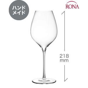 リンクス(LYNX)ワイングラス 380ml(RONA)1脚|takamura