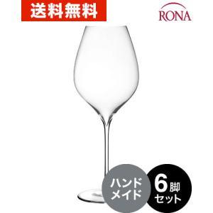 【送料無料】リンクス(LYNX)ワイングラス 380ml(RONA)6脚セット|takamura