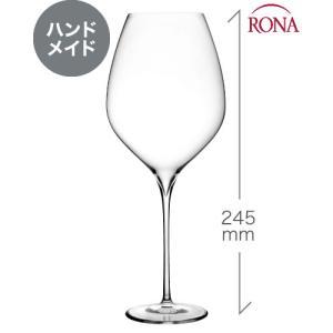 リンクス(LYNX)ワイングラス 600ml(RONA)1脚|takamura