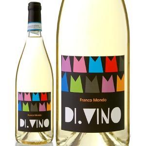 モンフェラート ビアンコDOC[2012]フランコ モンド(白ワイン)[s]|takamura