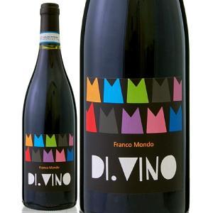 モンフェラート ロッソDOC[2011]フランコ モンド(赤ワイン)[S]|takamura