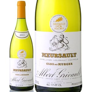 ムルソー クロ デュ ミュルジェ[2013] アルベール グリヴォ(白ワイン)|takamura