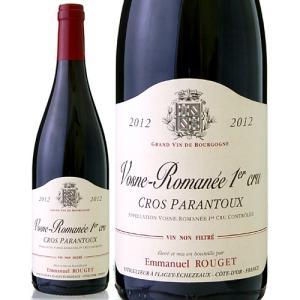 ヴォーヌ・ロマネ一級クロ・パラントゥ[2012]エマニュエル・ルジェ(赤ワイン)...