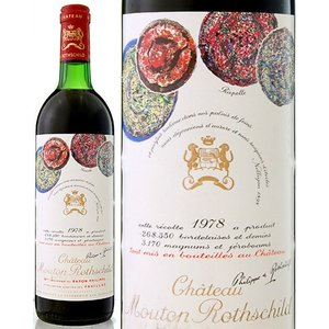 シャトー ムートン ロートシルト[1978](赤ワイン)|takamura