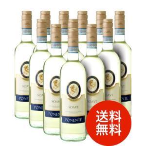 【送料無料】ポネンテ・ソアーヴェ[2013]カンティ-ナ・レヴォラト12本セット(白ワイン) takamura