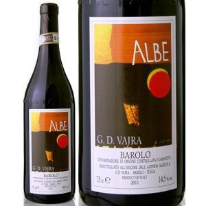 バローロ・アルベ[2011]G.D.ヴァイラ(赤ワイン) takamura