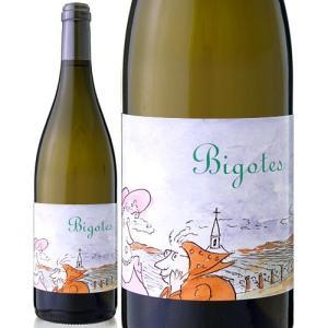 ブルゴーニュ・ブラン・ビゴット[2014]フレデリック・コサール(白ワイン)|takamura