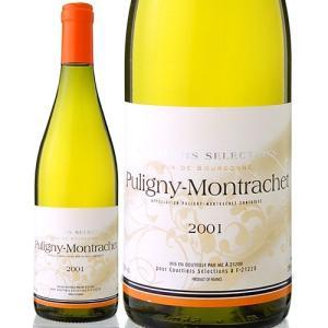 ピュリニー・モンラッシェ[2001]クルティエ・セレクション(白ワイン) takamura