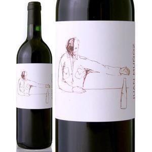 マタドール・フアン・ムニョス[2009]レメリュリ (ハイメ・ロドリゲス・サリース)(赤ワイン)|takamura