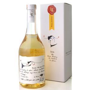 グラッパ リゼルヴァ パリエリーナ ロマーノ レヴィ(2008〜2015年木樽熟成)700ml 45%(蒸留酒)|takamura
