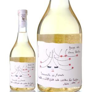 グラッパ モスカート ロマーノ レヴィ(2014年〜2015年木樽熟成)700ml 40%(蒸留酒)※ラベルの柄複数あり|takamura