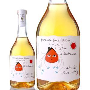 グラッパ バルバレスコ ロマーノ レヴィ(2012年〜2017年木樽熟成)700ml 42%(蒸留酒)|takamura