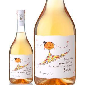 グラッパ バローロ ロマーノ レヴィ(2013〜2017年木樽熟成)700ml42%(蒸留酒)|takamura