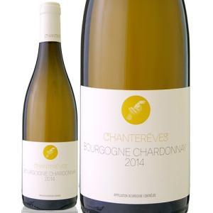 ブルゴーニュ シャルドネ[2014]シャントレーヴ(白ワイン)|takamura