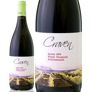 シラー フォール ヴィンヤーズ[2015]クラヴァン ワイン(赤ワイン)|takamura