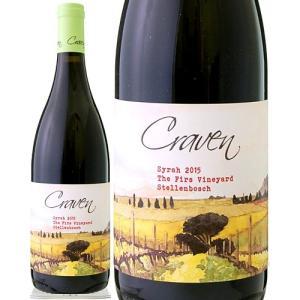 シラー ザ ファーズ ヴィンヤーズ[2015]クラヴァン ワイン(赤ワイン)|takamura