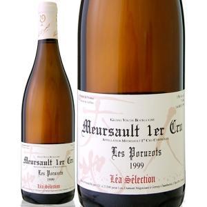 ムルソー プルミエ クリュ ポリュゾ[1999]ルー デュモン レア セレクション(白ワイン) takamura