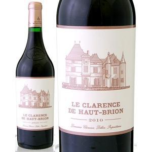 ル・クラレンス・ド・オー・ブリオン[2010](赤ワイン)|takamura
