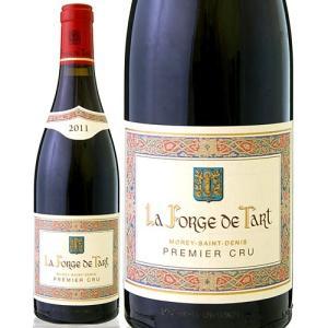 モレ・サン・ドニ・プルミエ・クリュ・ラ・フォルジュ・デュ・タール[2011]クロ・ド・タール(赤ワイン)|takamura