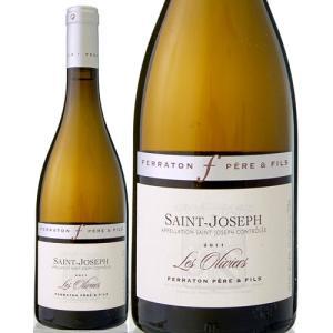 サン・ジョセフ・ブラン・レ・ゾリヴィエ[2011]フェラトン・ペール・エ・フィス(白ワイン)|takamura