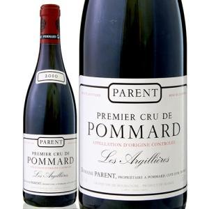 ポマール一級アルジリエール[2010]ドメーヌ・パラン(赤ワイン)|takamura