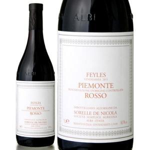 ピエモンテ ロッソ[2009]ソレッレ デ ニコラ フェイレス(赤ワイン)|takamura