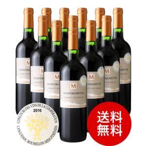 【送料無料】モンタネット・カベルネ・ソーヴィニヨン[2015]12本セット(赤ワイン)(同梱不可・送料無料)|takamura