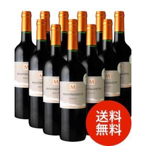 モンタネット メルロー[2015]12本セット(赤ワイン)|takamura