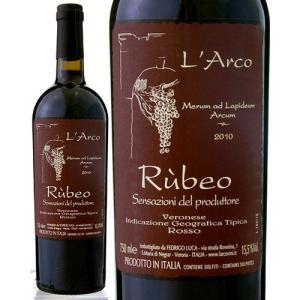 ロッソ・デル・ヴェロネーゼ・ルベオ[2010]ラルコ(赤ワイン)|takamura