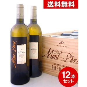 送料無料 木箱入り シャトー モンペラ ブラン[2014]12本セット※同梱不可(白ワイン)|takamura