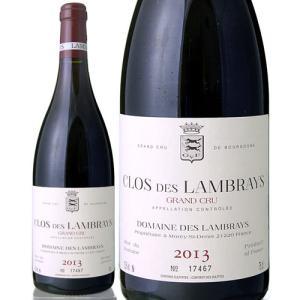 クロ デ ランブレイ[2013]ドメーヌ デ ランブレイ(赤ワイン)|takamura