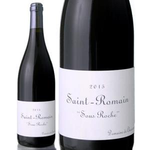 サン・ロマン・スー・ロッシュ[2015] ドメーヌ・ド・シャソルネイ(赤ワイン)|takamura