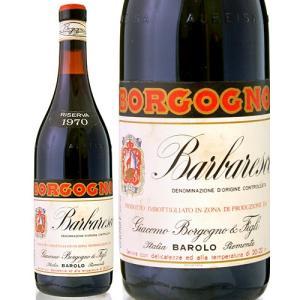 バルバレスコ・リゼルヴァ[1970]ジャコモ・ボルゴーニョ(赤ワイン)|takamura