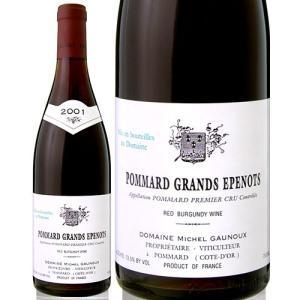ポマール プルミエ クリュ グラン ゼプノ[2001]ミッシェル ゴヌー(赤ワイン)|takamura