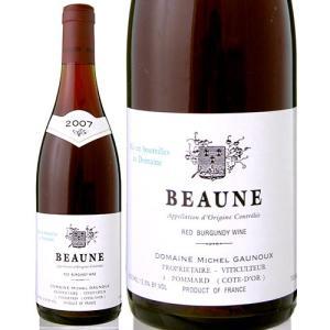 ボーヌ[2007]ミッシェル ゴヌー(赤ワイン)|takamura