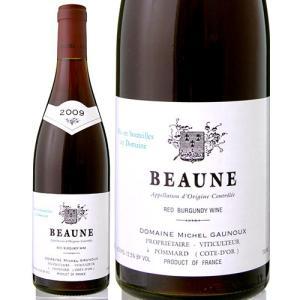 ボーヌ[2009]ミッシェル ゴヌー(赤ワイン)|takamura