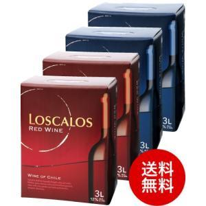 【送料無料】【赤2箱+白2箱=4箱セット】ロスカロス3000mlバックインボックス×赤白4箱セット(赤白ワイン)(同梱不可)|takamura