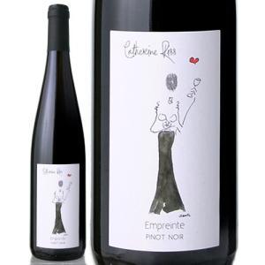 ACアルザス・ピノ・ノワール・アンプラント[2015] カトリーヌ・リス(赤ワイン)|takamura
