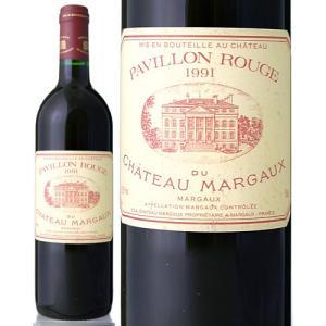 パヴィヨン ルージュ ド シャトー マルゴー[1991](赤ワイン)|takamura