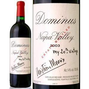 ドミナス[2003]ドミナス・エステート(赤ワイン) takamura