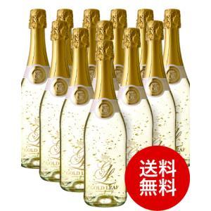 【送料無料】【新ラベル】ゴールド・リーフNV12本セット(金箔入りスパークリング・ワイン) (同梱不可)|takamura