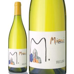 フリウラーノ[2015]ミアーニ(白ワイン) takamura